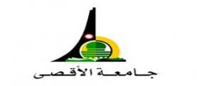 اتفاقية تعاون بين الأكاديمية وجامعة الأقصى